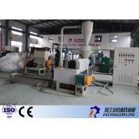 Wholesale Customized Plastic Recycling Granulator Machine With CE / ISO9001 from china suppliers