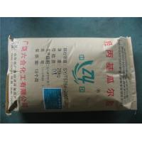 Wholesale Modified Industrial Grade Guar Gum Powder from china suppliers