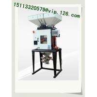 Wholesale China gravimetric blender/gravimetric mixing machine from china suppliers