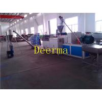 Wholesale Plastic Recycling Granulator Machine PVC Pelletizing Line With Hot Cutting from china suppliers