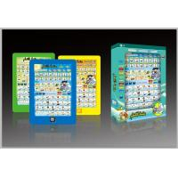 Wholesale the Islamic Arabic and English words learning for kids from china suppliers