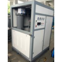 Wholesale 440V Small N2 Generation Plant , Carbon Steel High Purity Nitrogen Generator from china suppliers