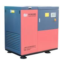 Wholesale Stationary Screw Air Compressor For Color Sorter , High Pressure Air Compressor Belt Drive from china suppliers