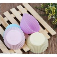 Wholesale Round Shape Rubber Silicone Muffin Mould Pans Heat Resistant For Home Cake Baking from china suppliers