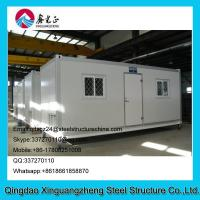 Wholesale Container house duty house from china suppliers