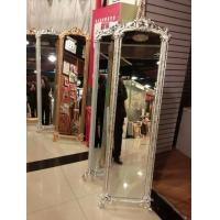 Buy cheap Large framed floor mirror, dressing mirror, mirror frame from wholesalers