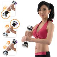 Wholesale shake shake weight dumbbell / line and line / fitness / Swing dumbbell from china suppliers