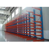 Wholesale Carbon Steel Q235 Cantilever Warehouse Racks , Raw Material Storage Racks from china suppliers