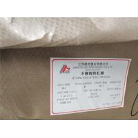 Wholesale 201 304 321 Stainless Steel Plate EN10088 - 2 Standard DIN 1.4550 / 347 / S34700 from china suppliers