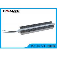 Wholesale High Quality 17mm Thickness 400W Insulated PTC Ceramic Air Heater from china suppliers
