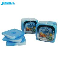 Wholesale Non Toxic Food Safe Cooler Packs Lunch Ice Packs Cooling For Kids Lunch Bags from china suppliers