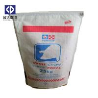 OEM PP Woven Bags 25kg 50kg Customized Printing White Color For Packing Sugar