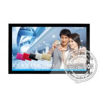 Wholesale 65 inch TFT Indoor LCD Video Wall Display For Advertising Player from china suppliers