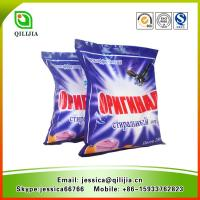 Wholesale super quality resonable price laundry detergent soap powder from china suppliers
