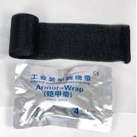 Wholesale Wrapping tape white color or black color from china suppliers