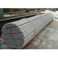 Wholesale High Strength Exchanger Tube Bundle Alloy Replacement Tube Bundles ISO9001 from china suppliers