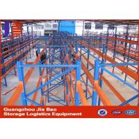 Wholesale Blue Three Tier Long Span Heavy Duty Storage Racks With Powder Coating from china suppliers