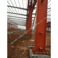 Wholesale Prefabricated ASTM 80 X 96 Industrial Steel Buildings Light Coated With Fireproof Painting from china suppliers