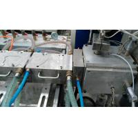 Wholesale PVC Immitation Marble Plastic Profile Extruder / Plastic Extrusion Equipment from china suppliers