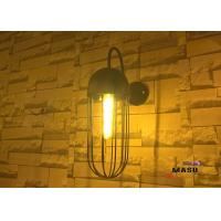 Wholesale MASO Ellipsoid 2in1 Detachable Metal Retro Style Wall Black Lamp MS-W3003 E27 Lamp Holder Vintage American Hot Sale Item from china suppliers
