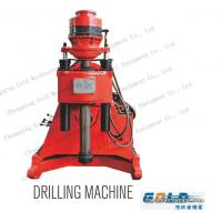 Buy cheap Water Drilling Rig and Drilling Machine for 0-500M from wholesalers