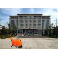 Wholesale Wireless Commercial Floor Cleaning Machines Hotel Or Government Office Use from china suppliers
