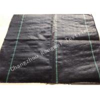Wholesale Eco-friendly Recycled Weed Control Mat for Greenhouse , Plastic Ground Cover Mesh from china suppliers