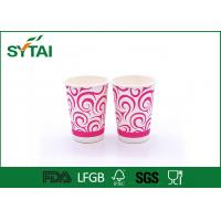 Wholesale Pink Circle Design 8 Oz Recycled Flexo Print Paper Cup flexo print from china suppliers
