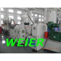 Wholesale Hot Cutting PVC Plastic Recycling Machinery For Granules , 150 - 300kg/hr from china suppliers