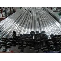Wholesale Hot Rolled / Cold Drawn Seamless Stainless Steel Tube Sa210c 1/2''- 36'' Size TP304L from china suppliers