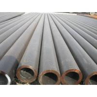 Wholesale Seamless Steel Pipe for LINE PIPE from china suppliers