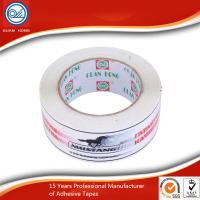 Wholesale Low Noise BOPP Packaging Tape Water based Strong Adhesive 48mm*100m from china suppliers