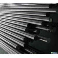 Wholesale 42CrMo4 40Cr CK45 Hydraulic Chrome Plated Induction Hardened  Bar, Hydraulic Cylinder Piston Rod from china suppliers