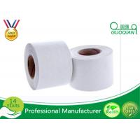China Economy Grade White Reinforce Water Soluble Fiber Kraft Packaging Tape For Packing on sale