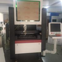 Wholesale High Speed Metal Laser Engraver Small Laser Engraving Machine Customizable from china suppliers