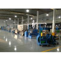 Wholesale Power wire plastic extrusion machinery With Folding W Type Cooling Channel from china suppliers