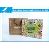 Wholesale Printed Coated Paper Wooden Tea Gift Boxes Handmade Recyclable Luxury Tea Box from china suppliers