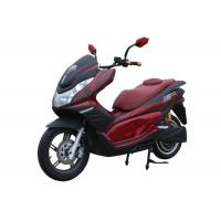Wholesale Powerful 3000w electric scooter with 72V / 30Ah Lead-Acid Battery from china suppliers