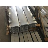 Wholesale Width 200MM Aluminium Extrusion Profiles for Air Conditioner Panel from china suppliers