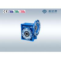 Wholesale Industrial Small Worm Gear Reducer , Crusher / Concrete Mixer Gearbox from china suppliers