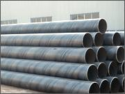 Wholesale spiral steel pipes from china suppliers