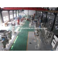 Hefei Eagle Automation Engineering Technology Co., LTD