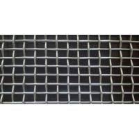 Wholesale Plain Weave Galvanised Wire Mesh from china suppliers