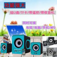 Wholesale computer speaker usb multimedia speaker for MP3 PC support TF CARD USB DRIVE ,FM radio from china suppliers