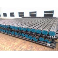 Wholesale Steel Pipe API 5L Line Pipe High Yield Strength , 1mm - 50mm Thickness from china suppliers