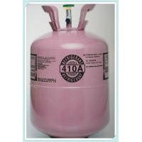 Wholesale 99.9% purity R410a Refrigerant Gas ISO tank container from china suppliers