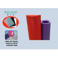 Wholesale Clear Red 2mm Food Grade Polyethylene Plastic Sheeting Roll with High Density from china suppliers