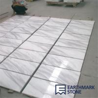 Wholesale Volakas White Marble Tile from china suppliers