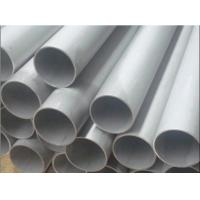 Wholesale ASTM A213 202 Welded Stainless Steel Tube Cold Drawn / Cold Pilgered , 4 Inch / 5 Inch from china suppliers