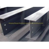 Wholesale BS Standard Stainless Steel H Channel I Beam Steel For Plant / Bridge from china suppliers
